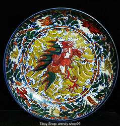 23 Unique China Colour Porcelain Dynasty Elephant Fly Beast Dish Plate Screen