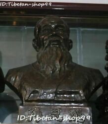 25 Old China Bronze Ancient People Old Man Sun Simiao Si Miao Head Bust Statue