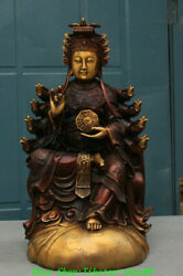 17 China Pure Bronze Seat Dragon Chair Myth Queen Mother God Goddess Statue
