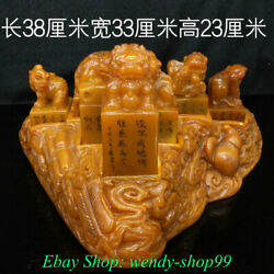 15 Old Chinese Tianhuang Shoushan Stone Mother And Child Pixiu Beast Seal Set