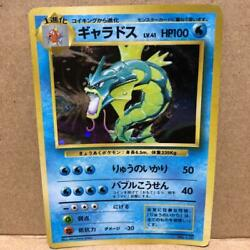 Pokemon Cards Gallados Old Back First Edition Unmarked