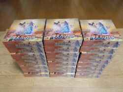 Pokemon Card Game Maten Perfect 24box 720 Packs Cartons With Shrink