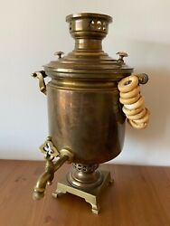 Early Soviet Times Samovar By Our Future Наше Будущее From Tula
