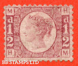 Sg. 48/49. G4. Hm . ½d Rose - Red Plate 9. A Fine Mounted Mint Exampl B54478