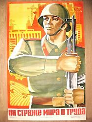 [mint Condition] 1978 Russian Soviet Poster Army Lenin Space Wwii Ak47