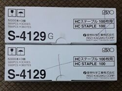 Riso S-4129 Hc Staple Lot Of 2 Boxes