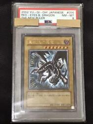 Yu-gi-oh Red-eyes Black Dragon Relief Ultimate Rare Wisdom Tooth Psa8
