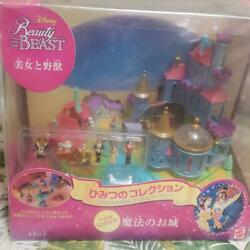 Polly Pocket Beauty And Beast Mattel Disney Vintage Rare Collection Cute Goods