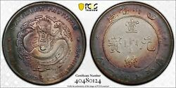 414 1909-11 China Szechuan Dollar Y243.1 Lm-352 Pcgs Vf Details. Very Nice Toned