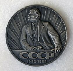 1922-1982 Formation Of The Ussr Table Medal Communist Russia Lenin Stalin Rare