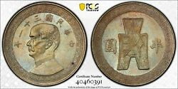 395 China 1942 Copper Nickel 50 Cents Pcgs Ms64 Y-362. Nice Toned