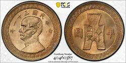 391 China 1942 Copper Nickel 50 Cents Pcgs Ms65 Y-362. Very Nice Toned