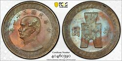 394 China 1942 Copper Nickel 50 Cents Pcgs Ms64 Y-362. Nice Toned