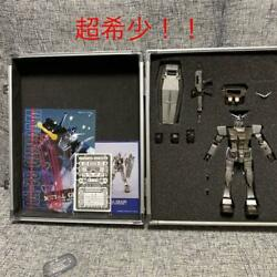 Gundam Metal Grade With First Serial Number