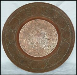 Islamic Persian Middle Eastern Cairoware Silver Inlaid Bowl Arabic Script Tray