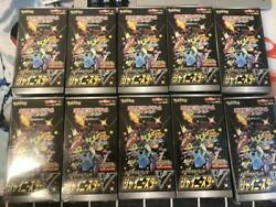 Pokemon Cards Shiny Star 10box First Time With Shrink