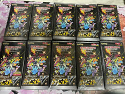 Including Postageday High Class Pack Shiny Star 10box