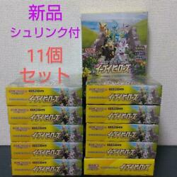 With Shrink Pokemon Cards Eevee Heroes Box 11 Boxes