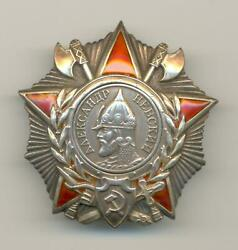 Soviet Russian Ussr Researched Order Of Nevsky 21959