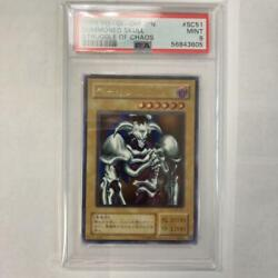 Yu-gi-oh Summon Demons Sc-51 Relief The One Who Controls Darkness Psa9