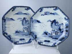 C1880 Japanese Blue And White Hand Painted Octagonal Plates