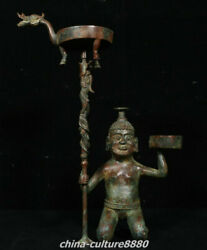 16.5 Old China Han Dynasty Bronze Kneeling People Dragon Rod Lamp Stand Statue