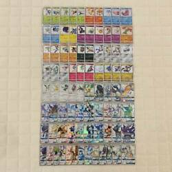 Pokemon Card Ultra Shiny Sm8b S Ssr Different Colors Full Comp All 83 Types
