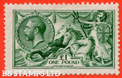 Sg. 404. N72 3. Andpound1.00 Dull Blue Green. A Fine Mounted Mint Example. B55729