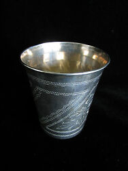 Cup Small Sterling Silver Antique Etched Cup Shot Glass