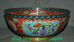 11 Old Chinese Cloisonne Enamel Copper Dynasty Palace Flower Round Bowl Bowls