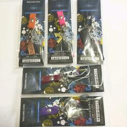 Neo The World Ends With You / Launch Lottery Prize C Hand Strap / All 5 Sets