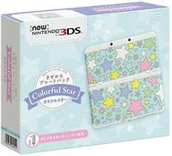 Newnintendo 3ds Kisekae Plate Pack Colorful Star [manufacturer Discontinued]