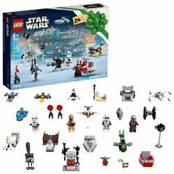 Lego Star Wars Advent Calendar 75307 Building Toy For Kids 335 Pieces.