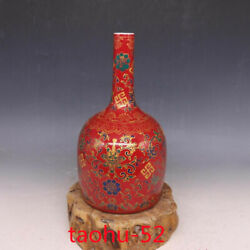 11.4rare China Antique Qing Dynasty Fambe Temmoku Red Glaze Bell Respect Bottle