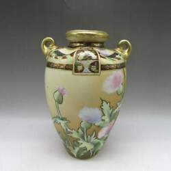 Old Noritake 1911 About 1921 U1050 Difficulty