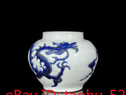7.8andrdquoantique Old China Porcelain Blue And White Relief Dragon Pattern Pot