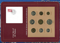 Coin Sets Of All Nations Ussr Russia All 1976 20 Kopeck Unc Cat -600+