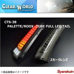 Clear World/clear World Tube Full Led Tail Lamp Lux Ml21s Highway Star Can Be