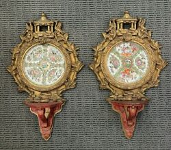 Pair Of Antique Chinese Rose Medallion Porcelain Plate Gilt Carved Wall Plaques