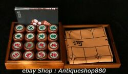 10natural Wood Inlay White Jade Carving Xiangqi Chess Pieces Chessman Boxes Set