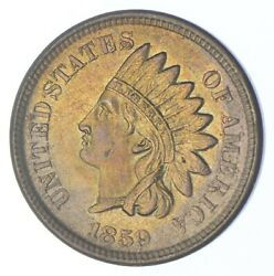 1859 Indian Head Cent 2333