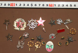 Lot 24 Vintage Russian/bulgarian/european Military Badges Pins Buttons
