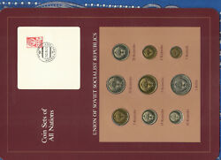 Coin Sets Of All Nations Ussr Russia Unc 1 Ruble 23510152050 Kopecks 1978