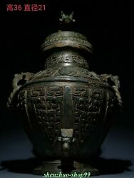 14 Rare Antique China Bronze Ware Shang Dynasty Beast Dragon 2 Ear Wine Bottle