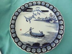 Japanese Signed 15 Inch Charger 1820-1850