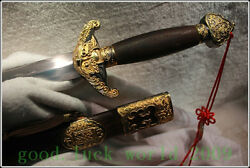 Exquisite Chinese Kung-fu Sword Pattern Steel Decorative Pattern Blade 013