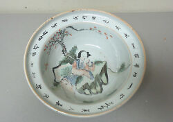 Wonderful 18th C. Antique Chinese Famille Rose Large Flat Rimmed Bowl