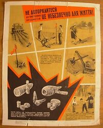 Soviet Original Poster Safety Don't Touch To Explosive Grenade Bomb Mina Wwii