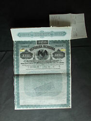 Mexico 5andpound200- / Us970- Republica Mexicana Gold Loan 1899 - Not Cancelled