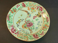 Beautiful 19th C. Antique Chinese Export Famille Rose 10 Plate, C. 1840